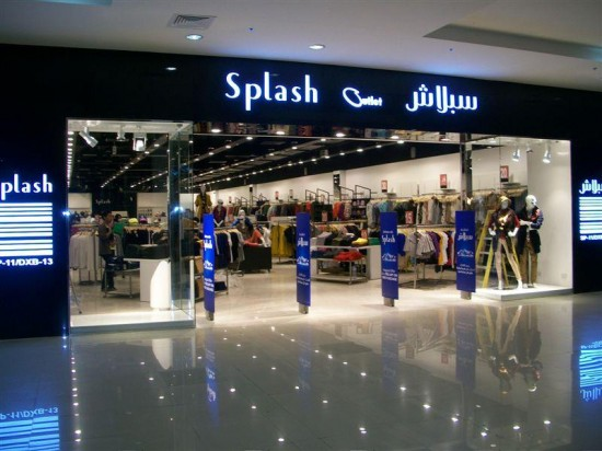dubai outlet mall stores dubai photo gallery united