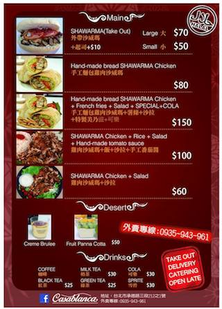 Irhal news for 101 taiwanese cuisine menu