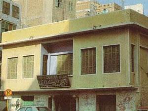 Prophet S Birthplace Places To Visit Makkah Saudi Arabia