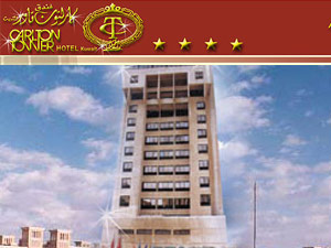Irhal Hotels